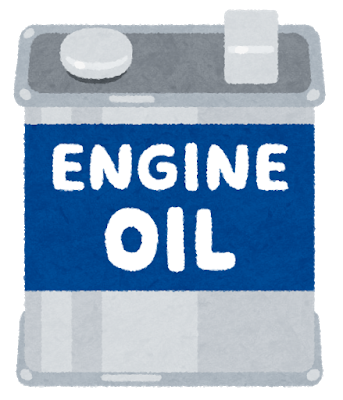 car_oil_engine.png